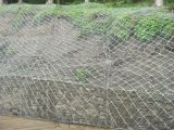 山体  边坡防护网¥昆明山体  边坡防护网¥山体  边坡防护网厂家