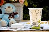 福利礼品陶瓷茶杯 陶瓷杯定做 陶瓷会议杯