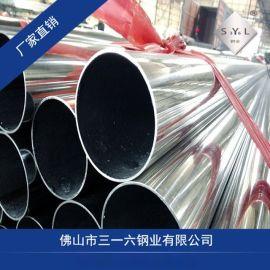 拉砂316不锈钢管拉丝304不锈钢管(佛山管厂)
