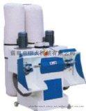 DS-515-2A 环保型自带吸尘打粗机