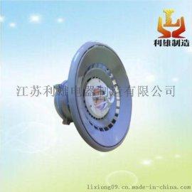 大功率LED防爆投光灯/80wLED防爆投光灯厂家LED防爆投光灯