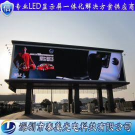 双立柱户外P8全彩电子屏 公园园林广告大屏幕led