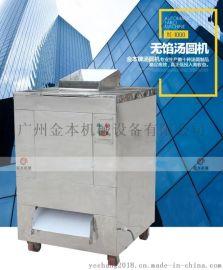 金本YC-1000型珍珠奶茶丸子机,多功能汤圆机,全国联保,免费教技术