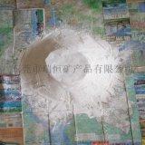 活性白土、高效活性白土、脫色活性白土