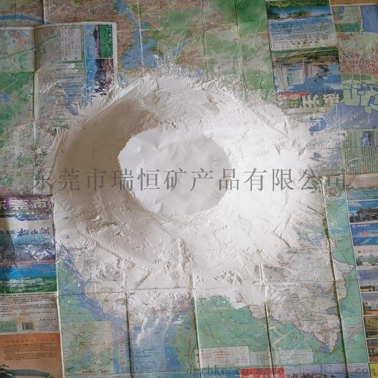 活性白土、高效活性白土、脱色活性白土