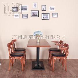 咖啡厅沙发桌椅组合 咖啡馆 甜品店 茶餐厅 西餐厅双人奶茶沙发