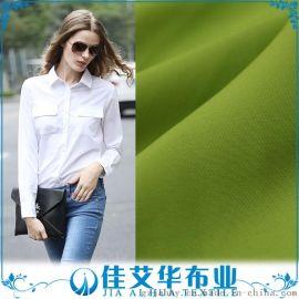 现货 竹纤维面料 斜纹 梭织 薄款无弹 高品质时装面料