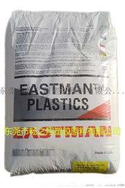 eastman an014/pcta an014/香水瓶专用料
