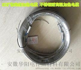 華陽生產MI鎧裝礦物絕緣加熱電纜管道防凍加熱伴熱電纜