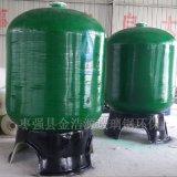 供应大连玻璃钢过滤罐 玻璃钢树脂罐