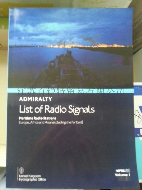 英版无线电信号表NP281(1)Admiralty List of Radio Signals