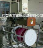 供应HK-280A涂料桶滚印机