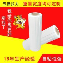 深圳拉伸膜厂家批发价格|环保|防潮|耐压