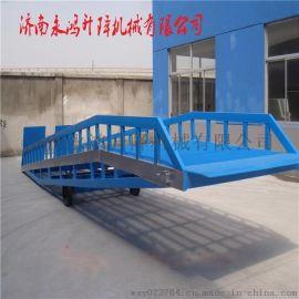 永鸿供应云南8吨移动物流登车桥,液压集装箱叉车登车桥供应商