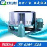 焊接球閥可拆卸式保溫套DN65