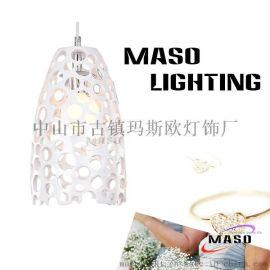 现代简约灯具玛斯欧灯饰厂家批发直销珊瑚树脂吊灯节能LED光源MS-P1010B