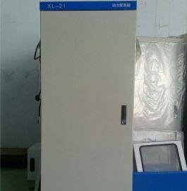 直销动力柜 xl-21低压/开关柜/明装箱/防水防尘体1.2