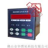 全新原厂航星XH-KG55B染色机控制电脑小样机温度控制器