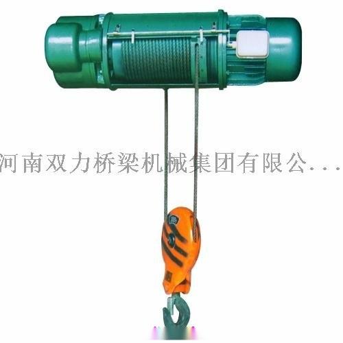 厂家直销CD1T-12米电动葫芦,电葫芦,钢丝绳葫芦,提升机