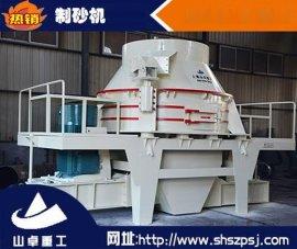 高效制砂机设备  花岗岩制砂机 石灰石制砂机专业设计-上海山卓