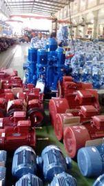 ISG40口径空调循环泵 ISG50-125 卧式管道离心泵