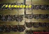 深圳H65黃銅管,黃銅精密管