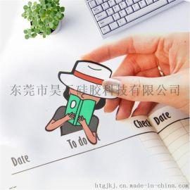 厂家定制卡通软硅胶回形针书签可爱创意PVC软胶曲别针学生用品