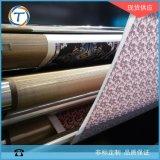 廣東印花機導帶T2008,印花機專用鐵氟龍網格帶