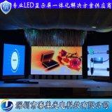 小間距led顯示屏 全綵室內led顯示屏 舞臺led顯示屏
