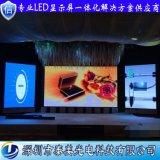 小间距led显示屏 全彩室内led显示屏 舞台led显示屏