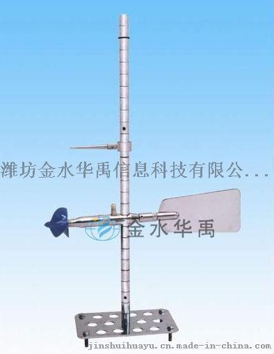LS1206B流速仪