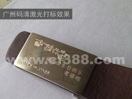 广州美清塑胶打标机MQLF-20T金属激光打码机,厨卫激光标记机,买打标机  码清