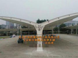 贵阳单位停车棚厂家、毕节户外膜结构车棚设计