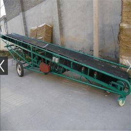 专业定做装卸车移动式输送机,钟祥散料用V型槽皮带机报价,电动升降式输送机视频