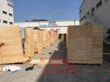 公明木箱包裝 鬆崗公明木箱廠