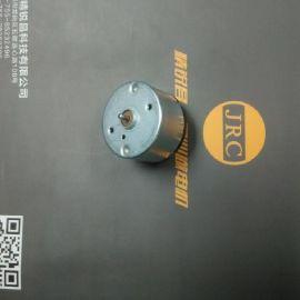 深圳精锐昌科技 JRC 批量供应 JRK-520TC-12640马达 520微电机