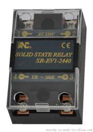 友正ANC  SREV1 24025單相小型電阻型固態繼電器
