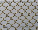 南京铜丝装饰网帘 螺旋网帘吊顶装饰网 酒店隔断装饰网帘 幕墙网