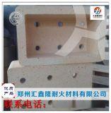 汇鑫隆耐火砖价格异型高铝砖 耐火砖厂家直销图片