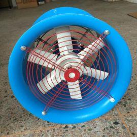防腐防爆轴流风机FBT35-11-4玻璃钢风机