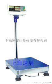 上海英展电子秤计数台秤SB721