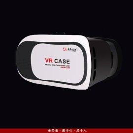 VR虚拟现实眼镜塑胶外壳模具,虚拟头盔外壳塑胶模具,模具研发设计制造