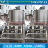 洗潔精攪拌罐 液洗多功能均質攪拌罐 單層混合罐 廠家直銷