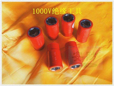 12.5mm系列1000V絕緣套筒規格大全-德安安防