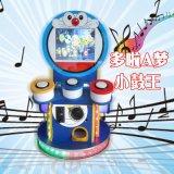 兒童音樂鼓,小鼓王,打鼓機,投幣遊藝機
