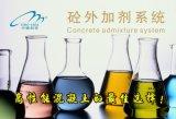 中德新亚H-505混凝土抗裂密实剂有效防止混凝开裂