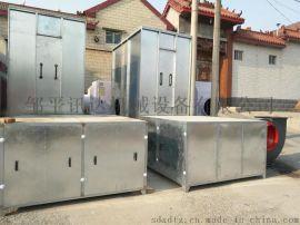 訊達特供&活性炭環保除塵箱 淨化無塵 新型環保