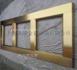 上海凱洋金屬|不鏽鋼門套|不鏽鋼包邊|不鏽鋼包框|提供定制加工