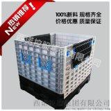 加厚大型折叠物流周转箱储物箱塑料托盘箱1218D箱式托盘厂家直销