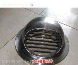 吉盛供应方形不锈钢水箱配件防虫网罩